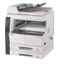 Kyocera CopyStar CS-2550 MultiFunction Printer-Copier