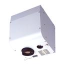 Elmo HV-C1000XG Revolutionary High-Resolution Ceiling Mount Visual Presenter