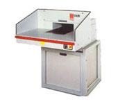 Martin Yale Intimus S14.90 Office Cross Cut Paper Shredder