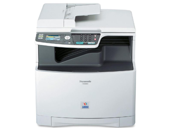 Panasonic KX-MC6040 Color Laser Multi Function Printer