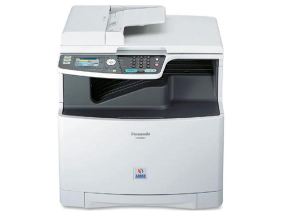 Panasonic KX-MC6040 Color Laser Multi Function Printer
