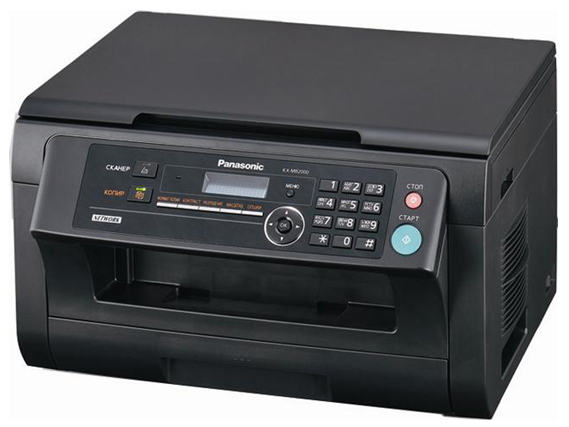 Panasonic KX-MB2000 Monochrome Laser Multi Function Printer