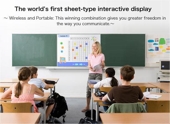 Plus UPIC Wireless Interactive Panel